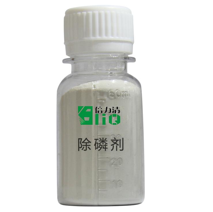 倍力清 除磷剂