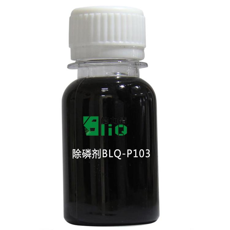 润群液体除磷剂